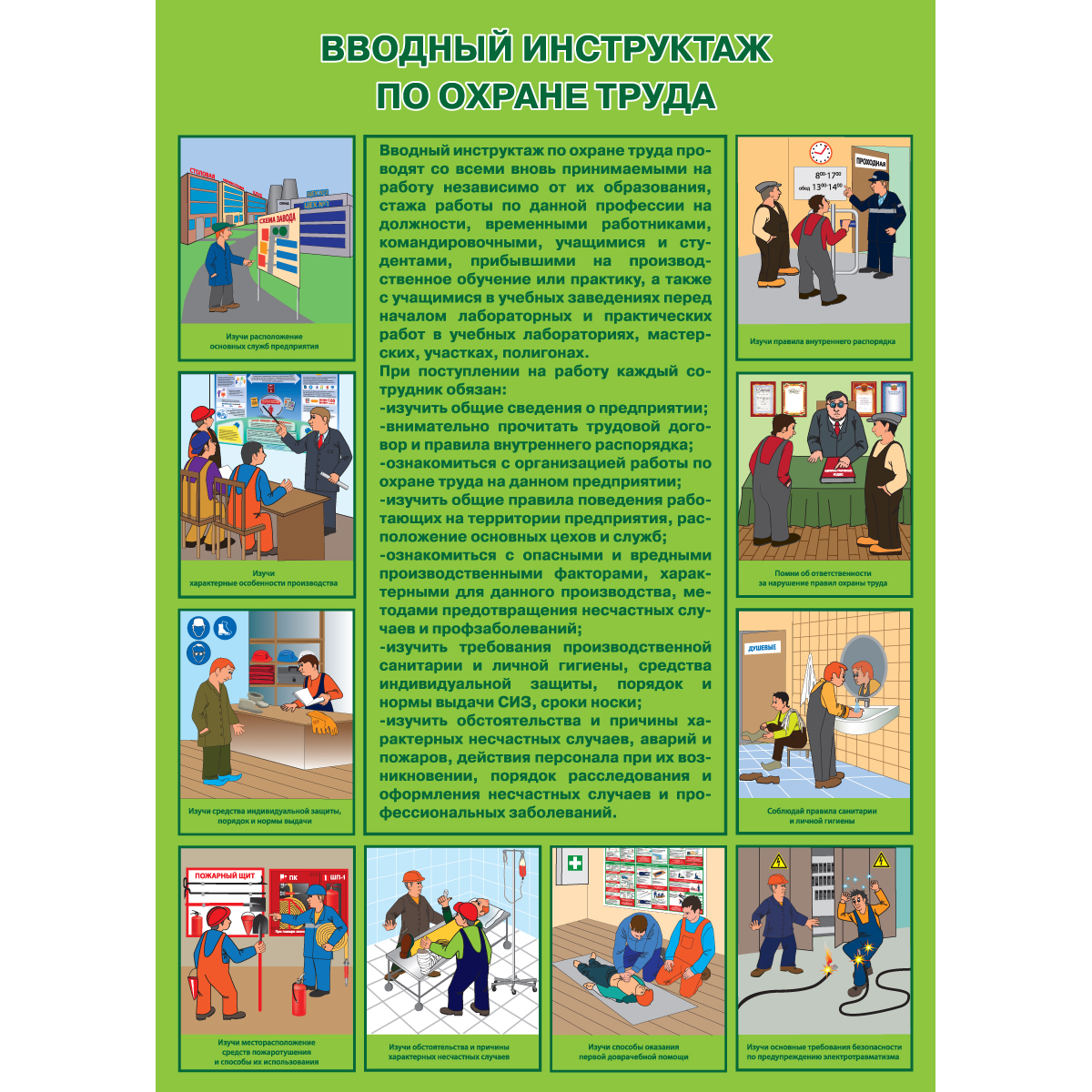 programma-ot-rozhdeniya-do-shkoli-2014-god-skachat-v-word