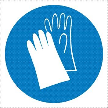 M06 Работать в защитных перчатках